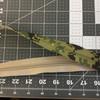 "30"" Separating Coil Zipper | Green Digital Camouflage  | Military | Jacket Zipper."