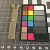 "6"" Size 5 Coil Zipper - 2 pulls   Tan    YKK Brand   Bags / Pockets"