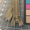 "30.5"" Separating Zipper | Tan | Molded Plastic | YKK Brand | Jackets."