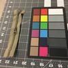 "6"" Coil Zipper - 2 pulls | Foliage Green | Military Repair | Bags / Pockets"