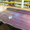 """5.55 Yard Piece of Faux Leather Vinyl 