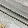 """3.8 Yard Piece of Drapery Fabric 
