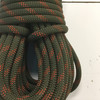 34.8 Yard Piece of Safety Rope   11 mm   Army Green with Red   By the Piece   Remnant....