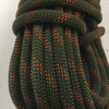 34.8 Yard Piece of Safety Rope   11 mm   Army Green with Red.   By the Piece   Remnant