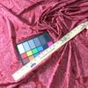 9.8 Yard Piece of X YARD PIECE   BULK GENERIC 206