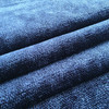 """Dark Blue Soft Chenille 