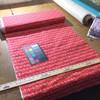 Quilting Fabric 110