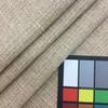 "Beige Slub Weave | Heavyweight Upholstery / Slipcover Fabric | 54"" Wide | By the Yard"