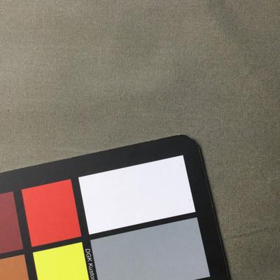 Oregano Green Poly/Cotton Fabric | Apparel | Slipcovers | 60 W | BLOWOUT ITEM