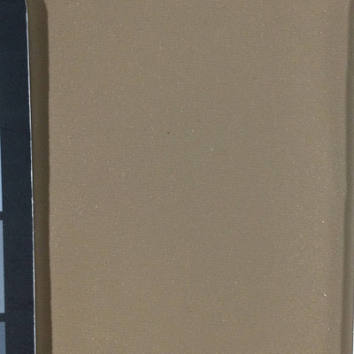 1.55 Yard Piece of Satin Finish Vinyl Fabric | Shimmering Brown | Upholstery / Bag Making | 54 Wide