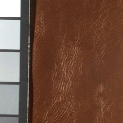 1.55 Yard Piece of Faux Leather Vinyl Fabric | Cinnamon Brown Medium Grain | Felt-Backed | Upholstery / Bag Making | 54 Wide