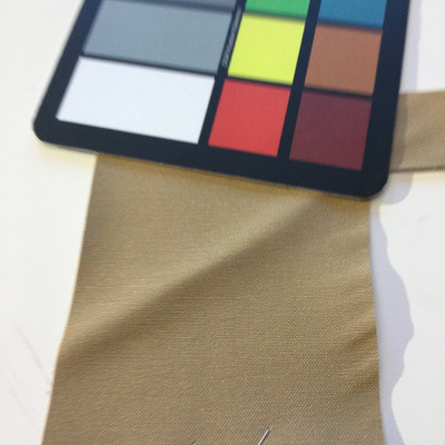 5.3 Yard Piece of Satin Finish Vinyl Fabric   Tan Woven Texture   Upholstery / Bag Making   54 Wide