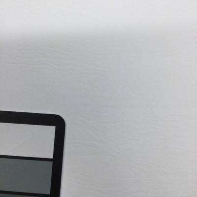 white faux leather vinyl