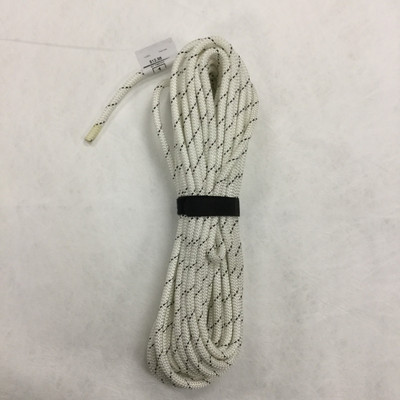 23.8 Yard Piece of Safety Rope - 10.5 mm | White | By the Piece | Remnant