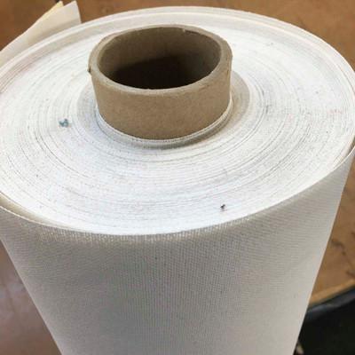 0.875 Yard Piece of Marine Seat Cushion Underlining - WHITE.