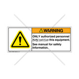 Warning/Only Authorized Label (H6014-08WHP-62)
