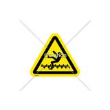 Entanglement/Auger Label (IS5004-PB)