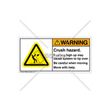 Warning/Crush Hazard Label (H5135-A85WHPK)