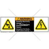 Warning/Rotating Machinery Label (9079-04WHBS)