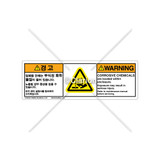 Warning/Corrosive Chemicals Label (C4052-06)