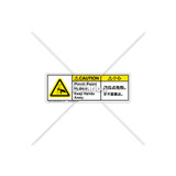 Caution/Pinch Point Hazard Label (C4052-24)