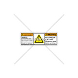 Warning/Hazardous Voltage Label (BFC-H6010-18WHPU)