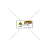 Warning/Fast-5X20 Mm Label (C7406-02)
