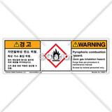 Warning/Toxic Gas (C4052-11)