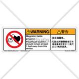 Warning/Pacemaker (C4052-16)