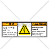 Warning/Electrocution Hazard (English/Korean) (C4052-44)