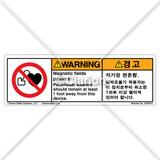 Warning/Pacemaker (C4052-41)