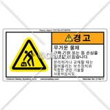 Warning/Heavy Object (C746-77)