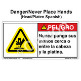 Danger/Never Place Hands (C31673-03)