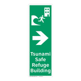 Tsunami Safe Refuge Building Sign (F1297-)