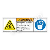 Warning/Moving Parts Label (H1090/6011-M4WH)