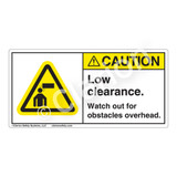 Caution/Low Clearance Label (H4008-KUCH)