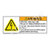 Warning/UPS Voltage May be Present Label (H6010-9PWH)