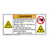 Warning/Can be Harmful Label (HMS-E16WH)