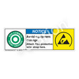 Notice/Avoid Equipment Damage Label (SL1002-H)