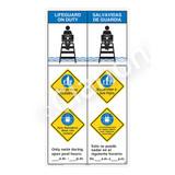 Lifeguard on Duty/Watch Your Children Sign (WSS2362-45b-esm) )