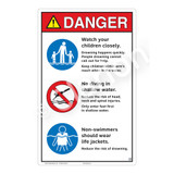 Danger/Watch Your Children Sign (WSS3312-23b-e) )