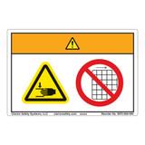 Warning/Crush Hazard Label (WF2-059-WH)