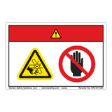 Danger/Rotating Fan Blade Label (WF2-074-DH)