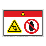 Danger/Rotating Blade Label (WF2-078-DH)