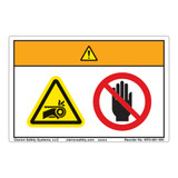 Warning/Entanglement Hazard Label (WF2-091-WH)
