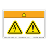 Warning/Electric Shock Hazard Label (WF2-119-WH)