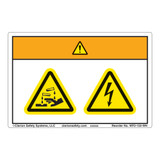 Warning/Chemical Hazard Label (WF2-152-WH)