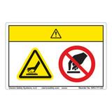 Caution/Hot Surface Label (WF2-171-CH)