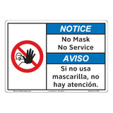 Notice/No Mask No Service (F1399-)
