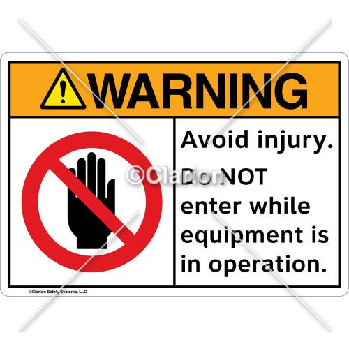 Warning/Do Not Enter Sign (F1255-S2SW1)